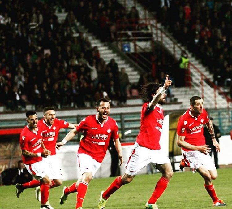 Biglietti Parma – Piacenza