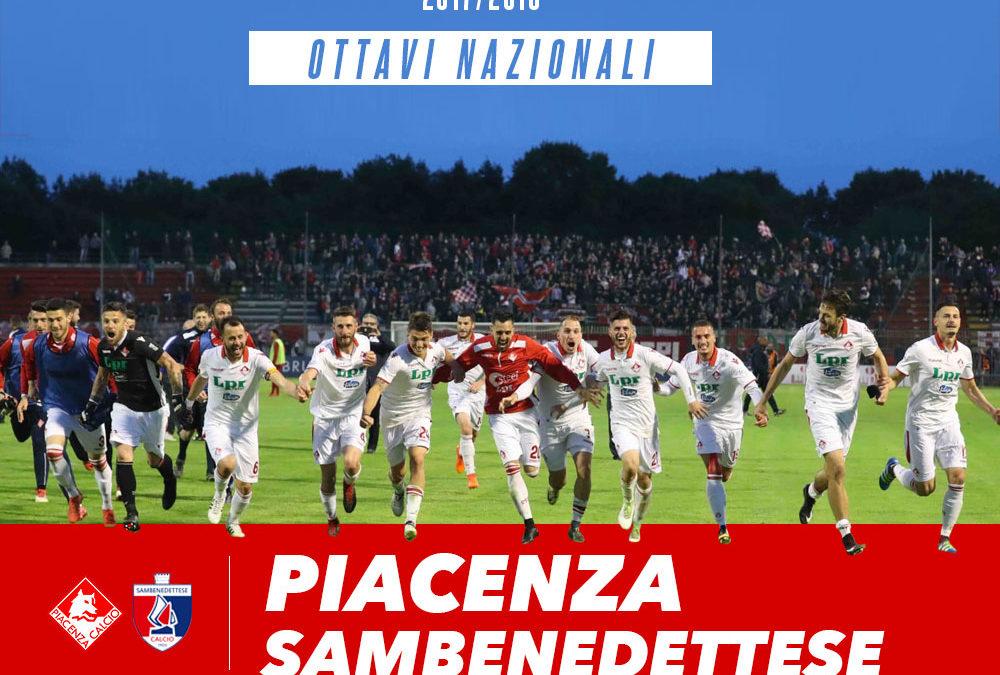 Il Piacenza trova la Sambenedettese nel prossimo turno dei Playoff