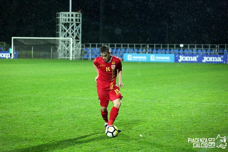 Catalin Banienschi in Nazionale Romania U17